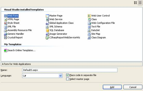master page asp net with free template - asp net creating content for master page it training and